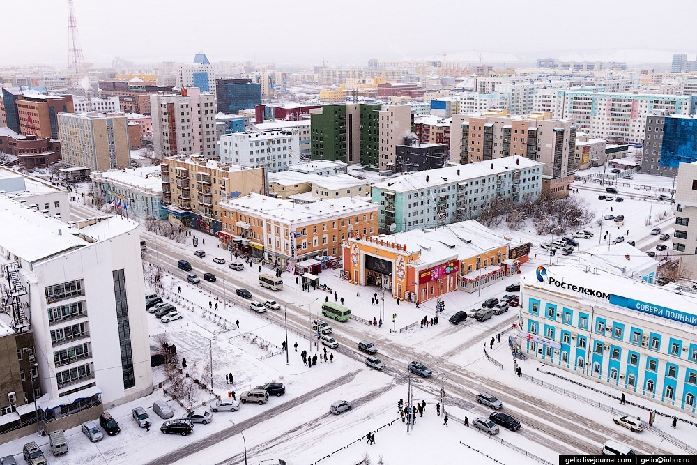 Yakutsk: The Coldest City in the World Photography