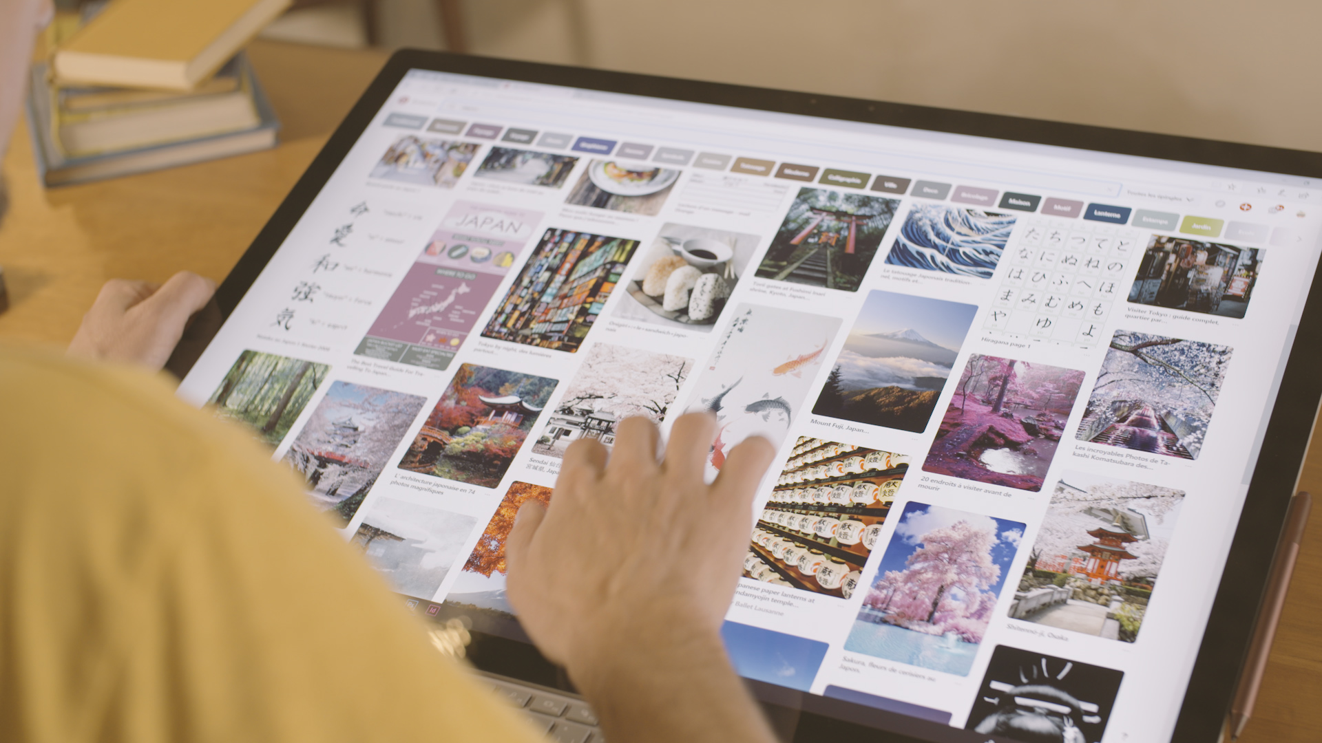 Beautiful Illustration Created with Microsoft's Surface Studio – Fubiz Media Design