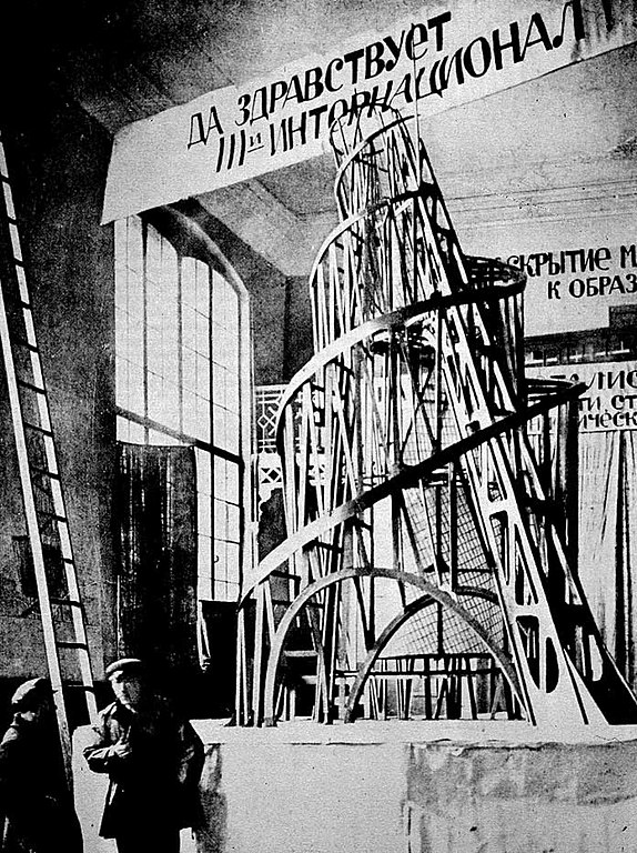 Vladimir Tatlin's Unbuilt Tower   Amusing Planet Photography